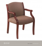 JSI HARBOR Wood Guest Chair