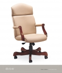 JSI Harbor Executive chair with Wood Base