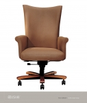 JSI TARA High-Back Executive Chair w/ PLAIN BACK