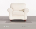 JSI BAIRDEN, Single Seat Lounge Chair